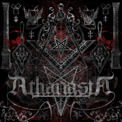 ATHANASIA-The Order Of The Silver Comp