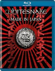 WHITESNAKE - Live in Japan BLUERAY