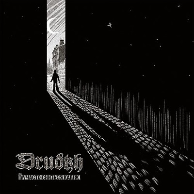 DRUDKH- The often see dreams about DIGIPACK